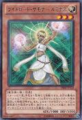 LuminaLightswornSummoner-DE02-JP-R