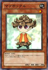 Pinecono-JP-Anime-ZX.png