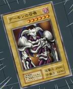 SummonedSkull-JP-Anime-DM