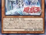 Armed Dragon LV10 - White