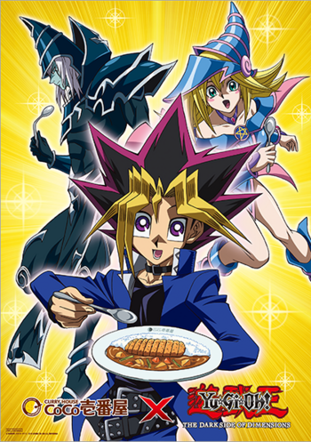 Yu-Gi-Oh! The Dark Side of Dimensions CoCo Ichibanya promotional card 1