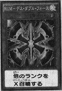 RankUpMagicDoomDoubleForce-JP-Manga-DY.png