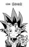 YuGiOh!Duel002.jpg