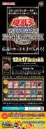 20AP-Poster-JP-1stWave