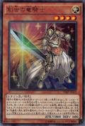 DragonKnightofCreation-VJMP-JP-UR