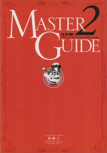 Master Guide 2 promotional cards