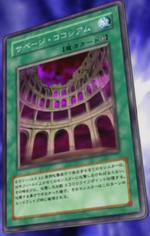 SavageColosseum-JP-Anime-5D.png