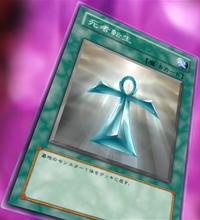 MonsterReincarnation-JP-Anime-DM.png