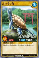 TurtleKeeperofTraditions-RDKP01-JP-OP