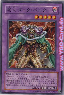Jump Festa 2005 promotional cards (OCG-JP)