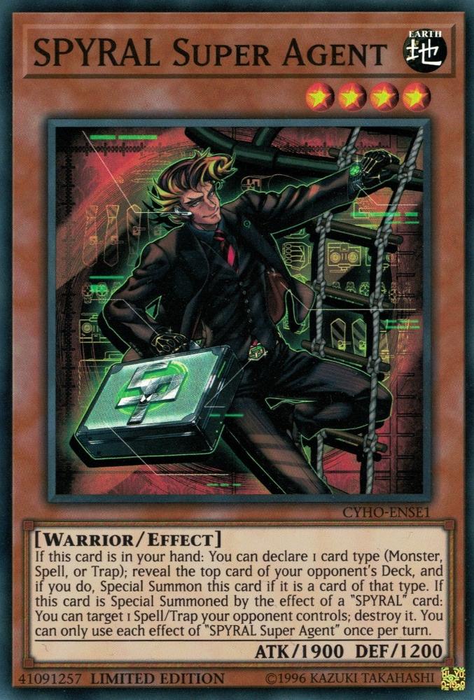 Cybernetic Horizon Special Edition (TCG-EN-LE)