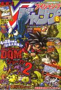 VJMP-2010-6-Cover