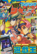 VJMP-2013-3-Cover
