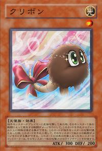 Kuribon-JP-Anime-5D.png