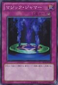 MagicJammer-BE02-JP-SR