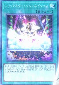 TrickstarVision-JP-Anime-VR.png