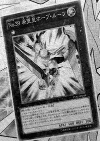 Number39UtopiaRoots-JP-Manga-DZ.png