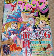VJ-2002-2-Cover