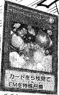 IllusionBalloons-JP-Manga-DY.png
