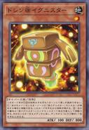 Doshin@Ignister-JP-Anime-VR