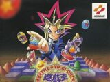 Yu-Gi-Oh! Monster Capsule: Breed and Battle Original Game Soundtrack