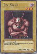 RyuKishin-SDK-DE-C-UE