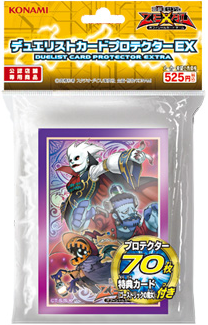 Duelist Card Protector EX: Ghostrick