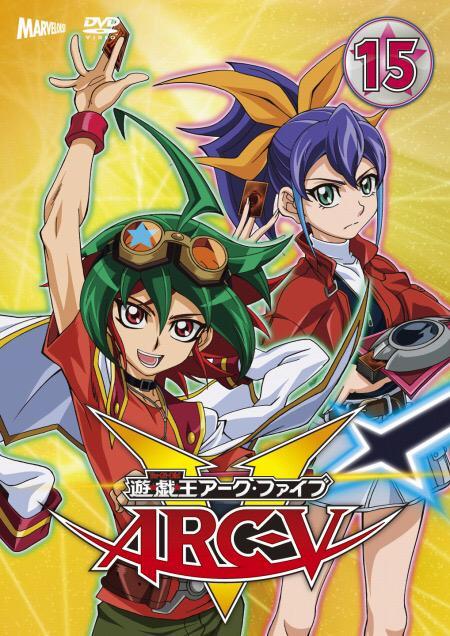 ARC-V DVD 15.png
