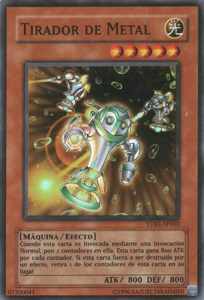 Yu-Gi-Oh! GX Card Almanac promotional cards (TCG-SP-UE)