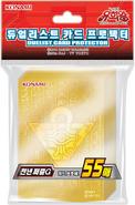 Sleeve-Logo-MillenniumPuzzle-Gold