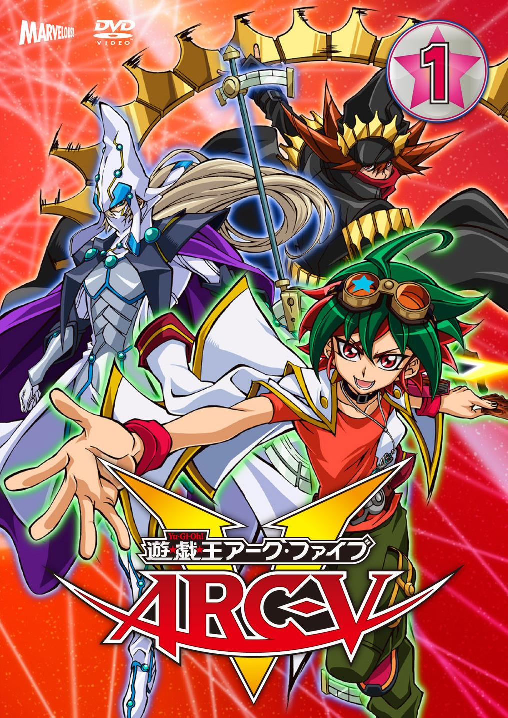 ARC-V DVD 1.png