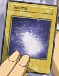 SoulPrison-JP-Anime-DM.jpg