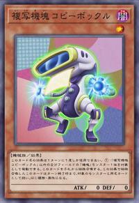 AppliancerCopybokkle-JP-Anime-VR.png