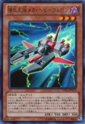 HeavyMechSupportPlatform-DS14-JP-UR
