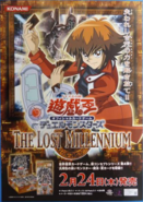 TLM-Poster-JP