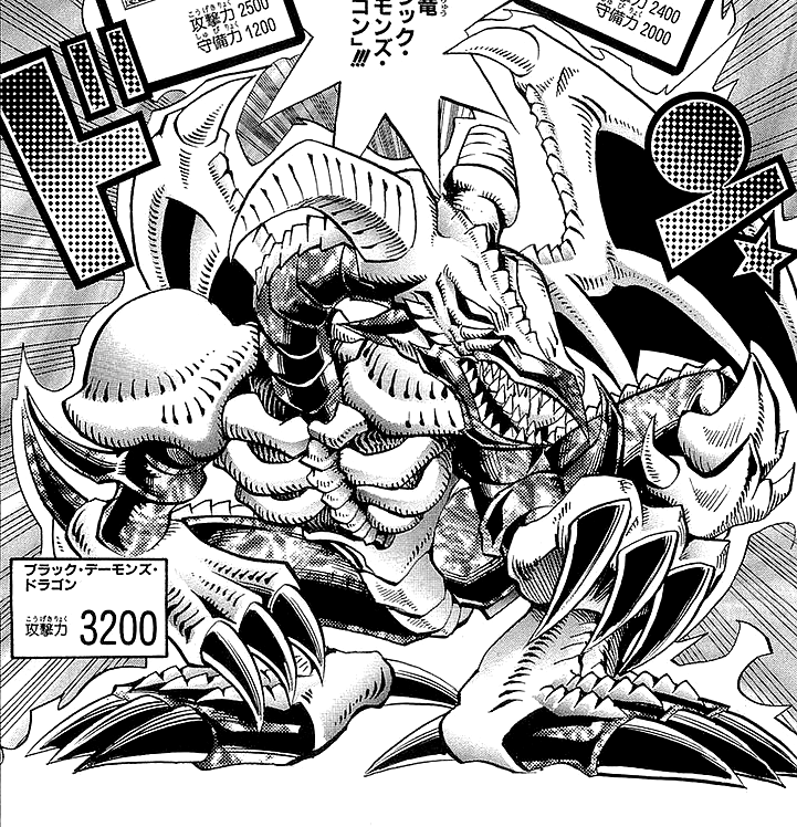 Black Skull Dragon (manga)