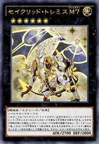 ConstellarPtolemyM7-JP-Anime-AV.png