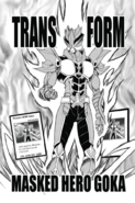 MaskedHEROGoka-EN-Manga-GX-NC