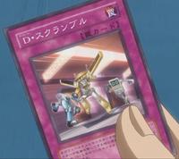 MorphtronicsScramble-JP-Anime-5D.png