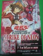 STON-Poster-JP