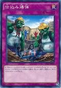 SecretBlast-DF16-JP-C