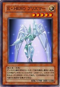 ElementalHEROPrisma-JP-Anime-GX.png