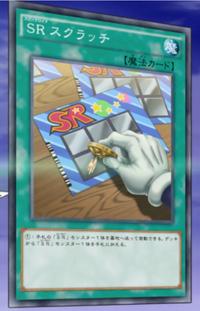 SpeedroidScratch-JP-Anime-AV.png