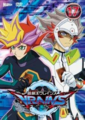 VRAINS DVD 17.png