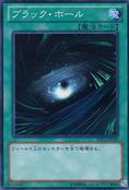 DarkHole-DS13-JP-C