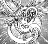 LightEndDragon-JP-Manga-GX-CA