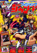 VJMP-2012-2-Cover