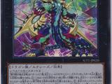Galaxy-Eyes Cipher X Dragon