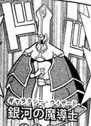 GalaxyWizard-JP-Manga-DZ-NC