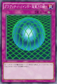 GravityBind-JP-Anime-AV.png